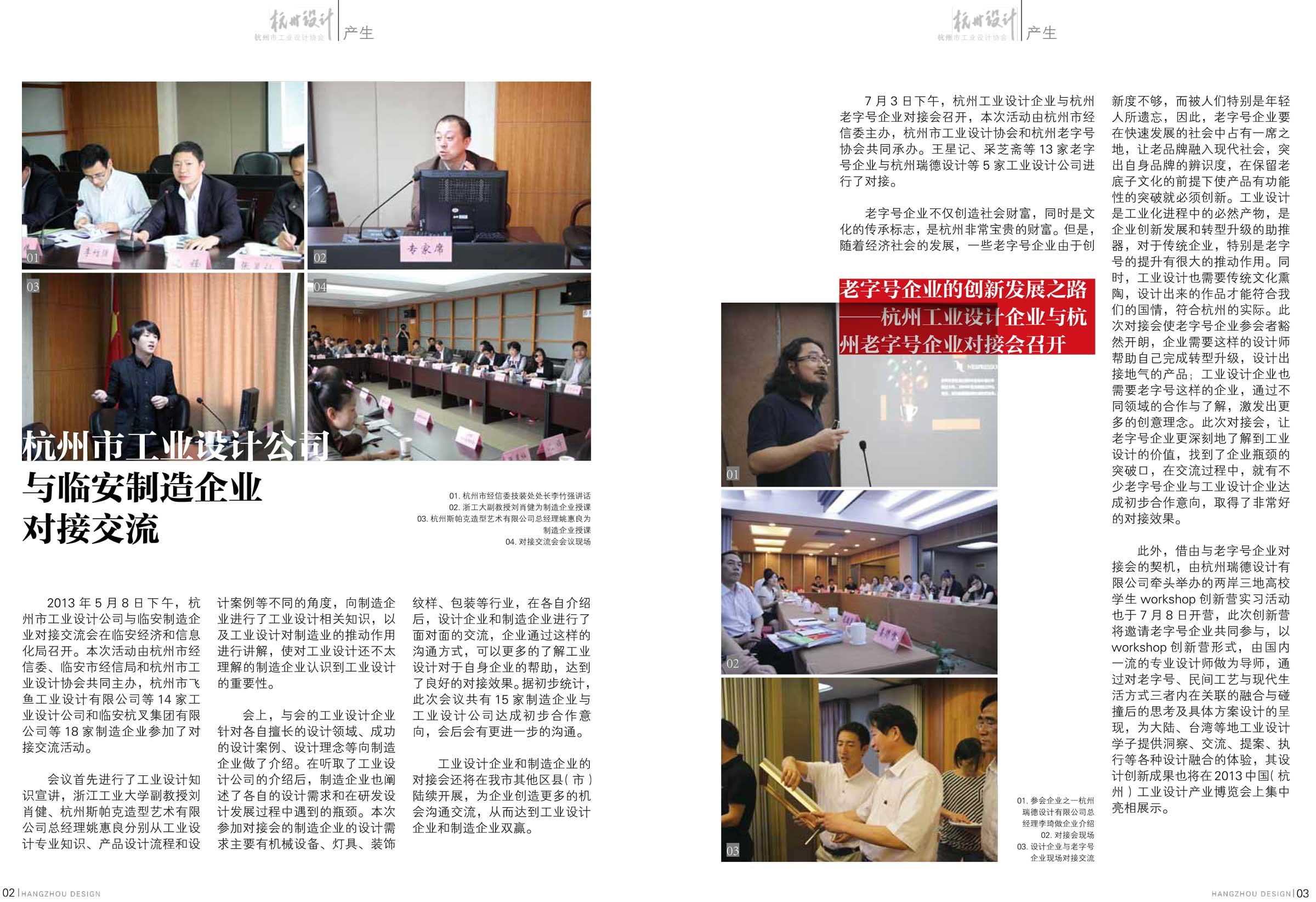 会刊,画册内页,杂志,云尚广告_设计分享