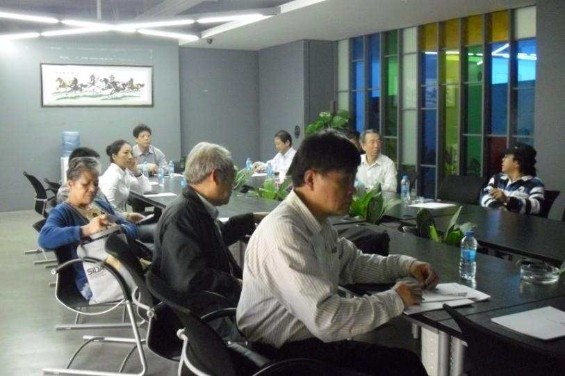 杭州市经委,市工业设计协会相关负责人参加