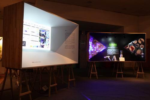 2012中国杭州工业设计产业博览会暨2012中国杭州工业